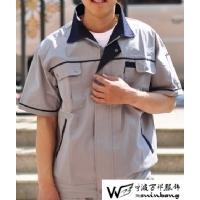 夏季短袖工作服
