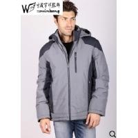 冬季棉袄工作服