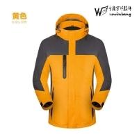 冬季三合一脱卸式保暖冲锋衣