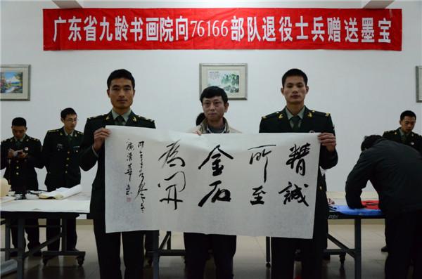 九龄书画院书画家为驻韶某部队讲授书法