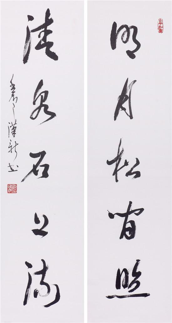 陈汉新书法作品欣赏