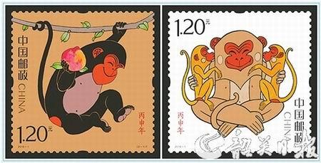 2016年猴票。