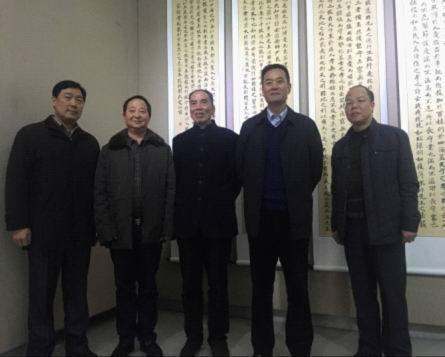 院领导应邀参加翁山诗书画院成立七周年暨书画展