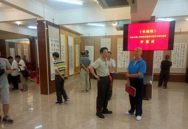 我院联合举办纪念中国人民解放军建军90周年书画作品展