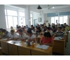 公共理论教室