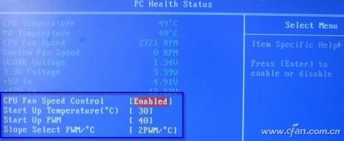 """降温节能 让电脑""""冷酷到底"""""""