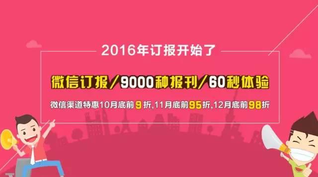 微信突然多了5个超牛功能,只有广东人才能用...99%的人还不知道!